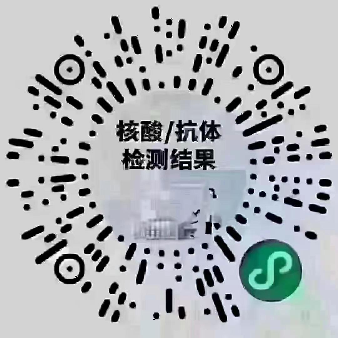 微信图片_20210131103636.jpg